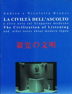 Civiltà dell'ascolto